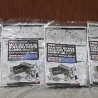 PAKETAN MG Builders Parts HD Bandai Limited