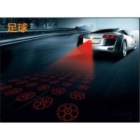 Car Rear Laser Fog Light / Lampu Kabut Laser Mobil Motif Bola