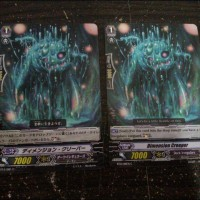 Kartu Cardfight Vanguard / Dimension Creeper (harga per 1pc)