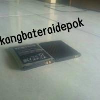 harga BATERAI SAMSUNG S3 LTE KOREA VERSION SHV-E210K 3100MAH (MODIFIKASI) Tokopedia.com