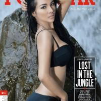 Majalah POPULAR Indonesia | Agustus 2016 | Lost In The Jungle