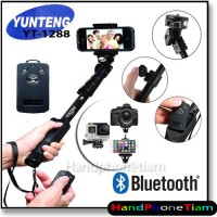 TONGSIS BLUETOOTH YUNTENG YT-1288