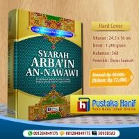 Buku Syarah Hadits Arbain Nawawi - Pokok Ajaran Islam