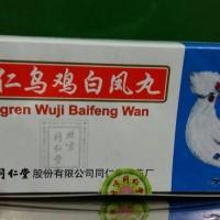 pai feng wan