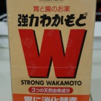 Strong Wakamoto ori Japan 1000 butir