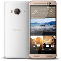 Htc One Me Dual Sim 32gb | 3gb 100% New Original