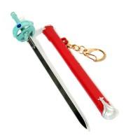 Gantungan Kunci Lambent Light - 2 Anime Sword Art Online