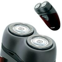 Jual Philips Shaver PQ 206 Alat Cukur Kualitas Terbaik Murah