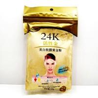 Masker Bubuk Emas 24k / Masker Gold 24k / Gold Mask 24K
