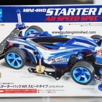 Tamiya Mini 4WD Starter Pack AR Speed Type (Aero Avante) (95210)