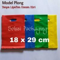 TAS PLASTIK MODEL PLONG TIPE D 18x29 cm/Tas produk/Tas mall