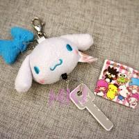 Gantungan Kunci Boneka Tsum Tsum - Cinnamoroll
