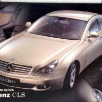 diecast miniatur mobil kyosho mercerdes benz CLS