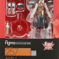 figma Tohsaka Rin 2.0