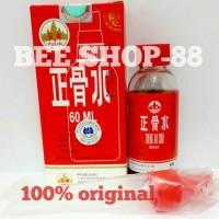 ZHENG GU SHUI 60 ml (Ada Spray)