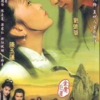 Jual Flaskdisk Film Return of the Condor Heroes (1983) / YOKO - Tamat