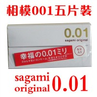 SAGAMI ORIGINAL 0.01 - Made in Japan (Kondom Tertipis di Dunia)