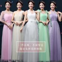 Gaun pesta wanita panjang model Freestyle/ longdress design ikat sendr
