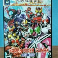 KASET PS2 CD PS2 GAMES + BOX KAMEN RIDER DECADE CLIMAX HEROES