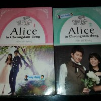 Alice in Cheongdamdong