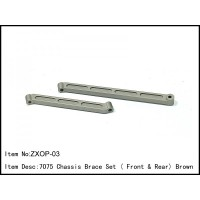 ZXOP-03 Caster Racing 1/8 7075 CHASSIS BRACE SET FRONT REAR BROWN