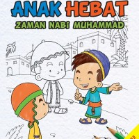 20 Anak Hebat Zaman Nabi Muhammad (Muhamad Yasir, Lc.)