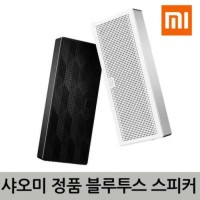 Jual Xiaomi Speaker Bluetooth Portable Cube Original Bass Stereo Murah