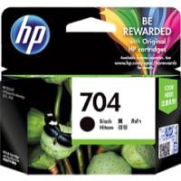 Tinta HP 704 Black / Hitam