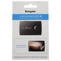 Jual Kingma Screen Guard / Antigores Protective Film for Xiaomi Yi 2 4K Murah