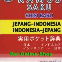 harga Kamus Saku Bahasa Jepang Gakushudo Tokopedia.com