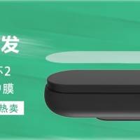 Xiaomi Mi Band 2 Screen Protector 3pcs