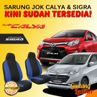 Sarung Jok Mobil Calya Sigra Bahan ferari 2 Warna