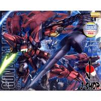 MG 1/100 OZ-13MS Gundam Epyon
