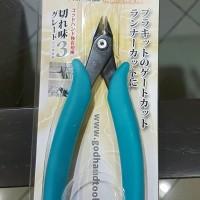 Godhand basic nipper GN-125