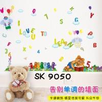 Wall Stiker Uk.60x90 Wallsticker Huruf Angka I Love To Learn