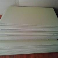 KARTON BOARD TEBAL 2,5 mm NO.20 UKURAN A3 (paling tebal)