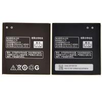 Baterai original Lenovo BL209 untuk tipe  a516 a706 s516