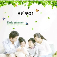 Wallsticker Uk60x90 Wall Sticker Early Summer Murah