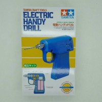 Tamiya item#74041 - Electric Handy Drill