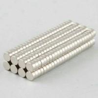 Jual magnet neodymium Murah