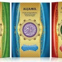 Al Quran Al Jamil: Terjemah per Kata 3 Bahasa (Uk.Kecil)