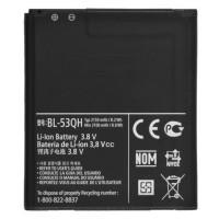 Baterai LG Optimus L9 BL53QH Original Battery Batere Batre