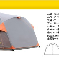 Tenda Chanodug FX 8948