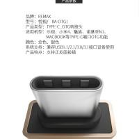 harga Remax Otg Type-C For Macbook And Nokia N1 Ra-Otg1 Tokopedia.com