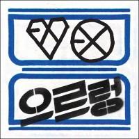 EXO - 1ST REPACKAGE ALBUM : GROWL (KISS VER.)