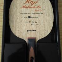 Koji Matsushita special