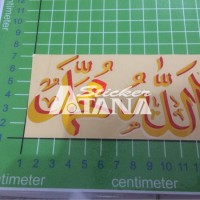 Sticker Cutting Scotlite Tulisan Arab Allah dan Muhammad