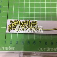 Sticker Cutting Scotlite Bismillahirrahmanirrahim Dengan Lis