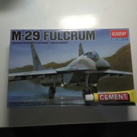 harga Model Kit Academy M-29 Fulcrum Tokopedia.com