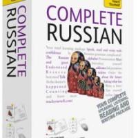 Paket Belajar Bahasa Rusia 1 - Beginner Level (Software+Audio+Text)